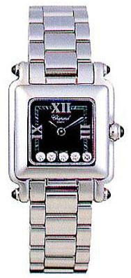 Chopard Happy Sport Series Diamond Steel Mini Ladies Swiss Quartz Wristwatch 278893-23