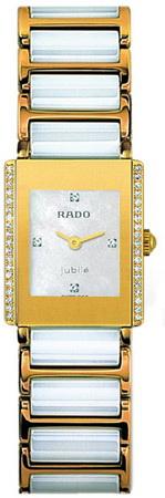 Rado Integral Series Gold-tone Ceramic Quartz Ladies Watch R20339902