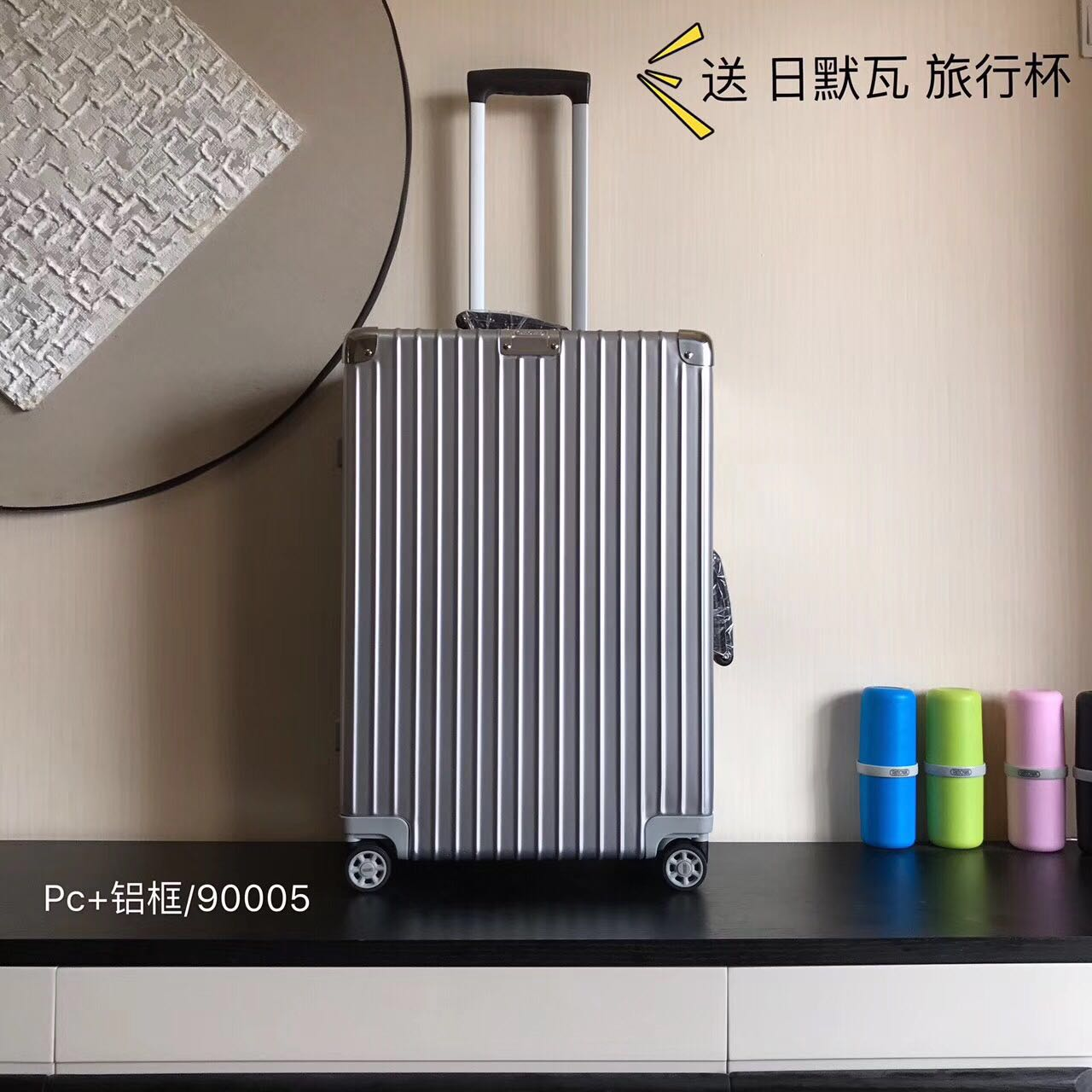 RIMOWA Travel Luggage 1783 Silver