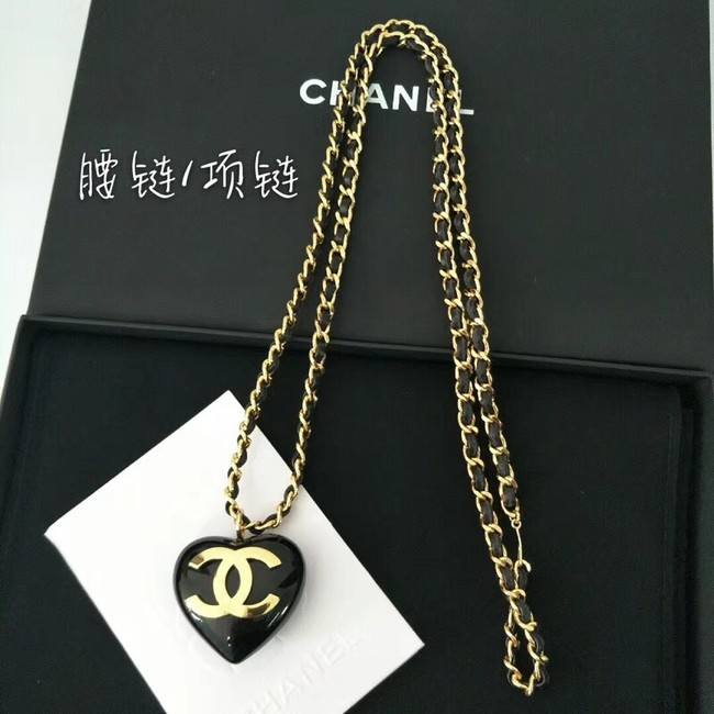 Chanel Necklace 57013
