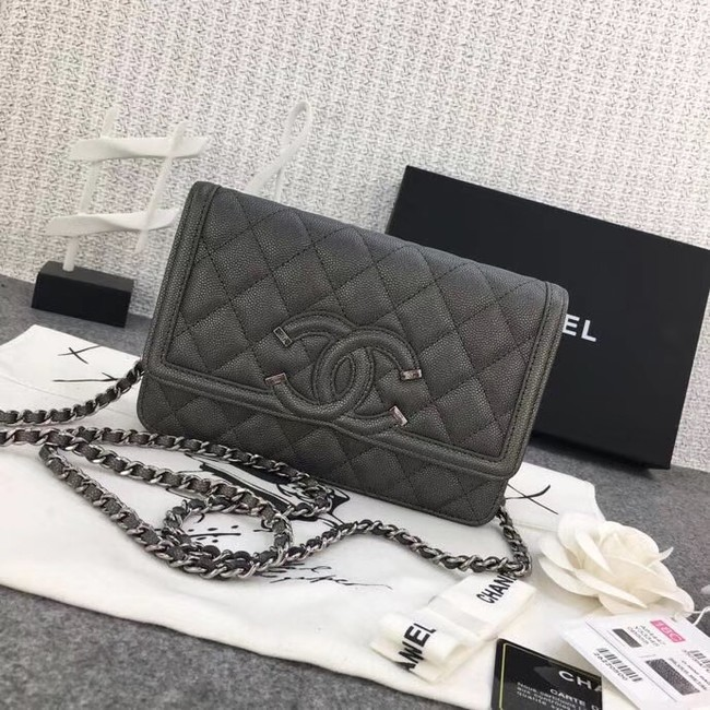 Chanel Classic Clutch with Chain Grained Calfskin & silver-Tone Metal A88447 dark grey