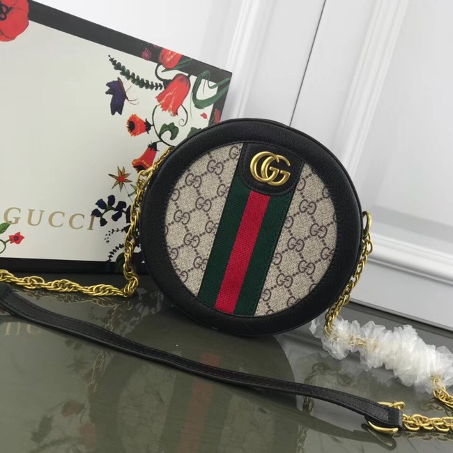 Gucci Ophidia mini GG round shoulder bag 171285 black