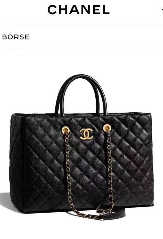 Chanel Original large shopping bag Grained Calfskin A93525 black