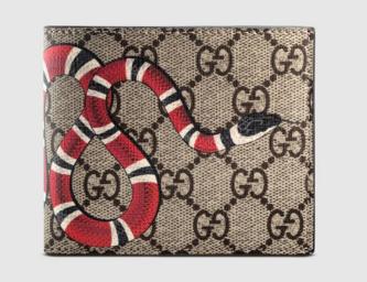Gucci Kingsnake print GG Supreme wallet 451268 black