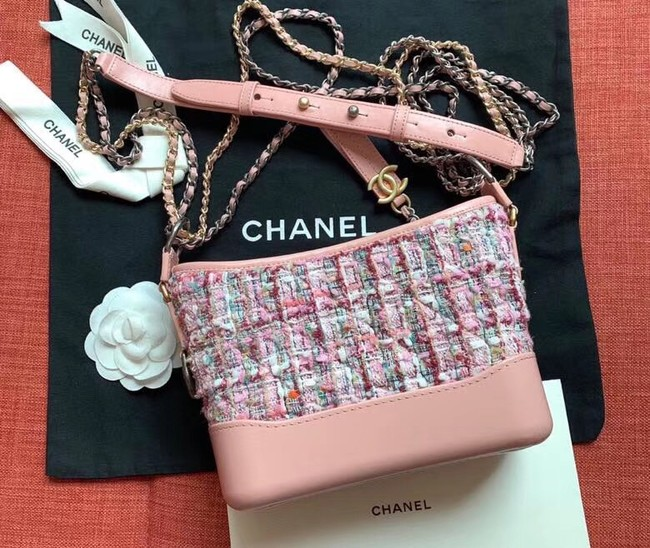 Chanel gabrielle small hobo bag A91810 pink