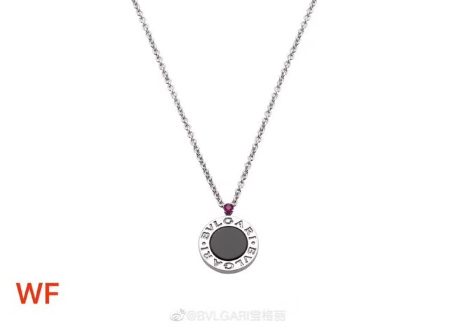 Bvlgari Necklace CE2311