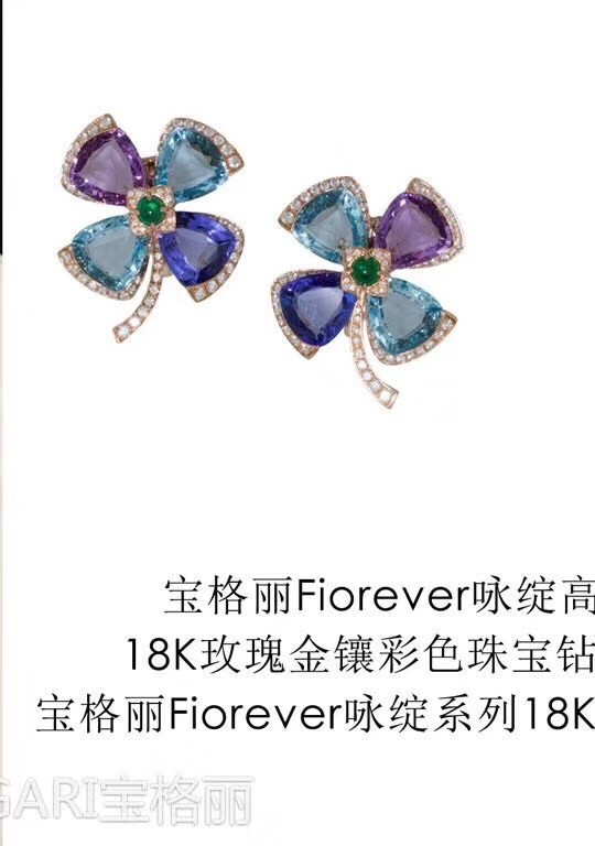 Bvlgari Earrings CE3448