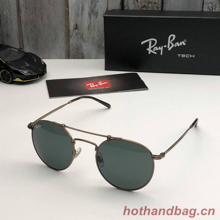 RayBan Sunglasses Top Quality RB5731_222