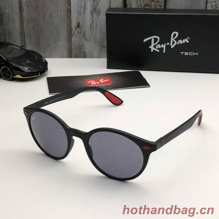 RayBan Sunglasses Top Quality RB5731_248