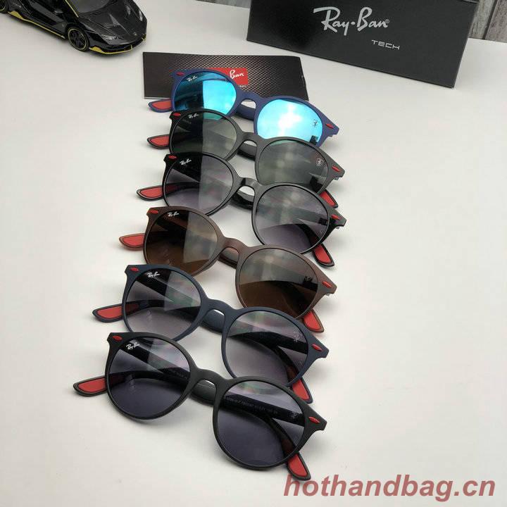 RayBan Sunglasses Top Quality RB5731_255