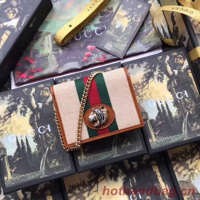 Gucci Rajah chain card case wallet 573790 Brown
