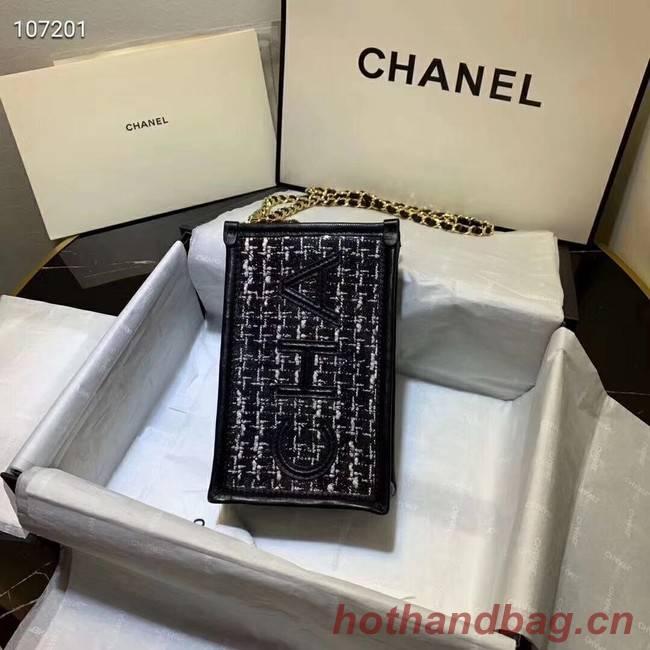 Chanel Shoulder Bag Original Leather 7738 black