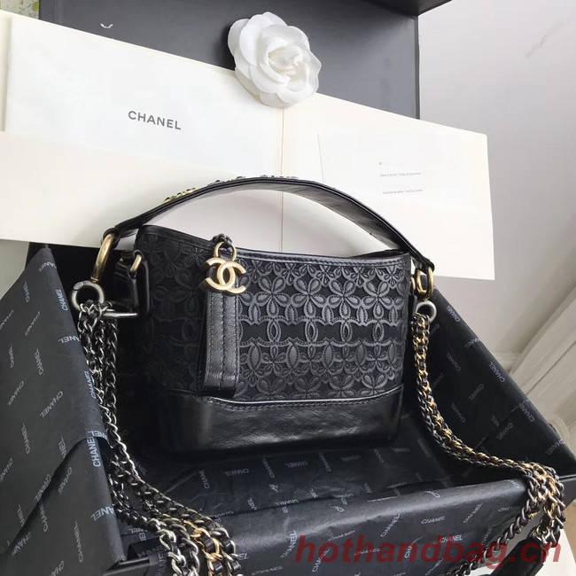 Chanel gabrielle small hobo bag A0865 black