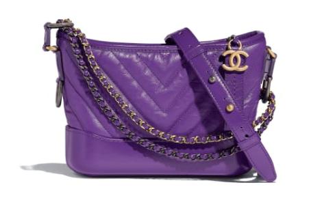 Chanel gabrielle small hobo bag A91810 purple
