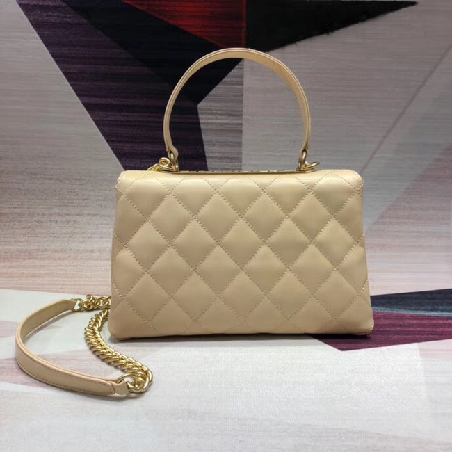 Chanel flap bag with top handle Lambskin & Gold-Tone Metal AS1174 Cream