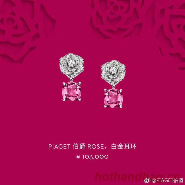 Piaget Earrings CE4444