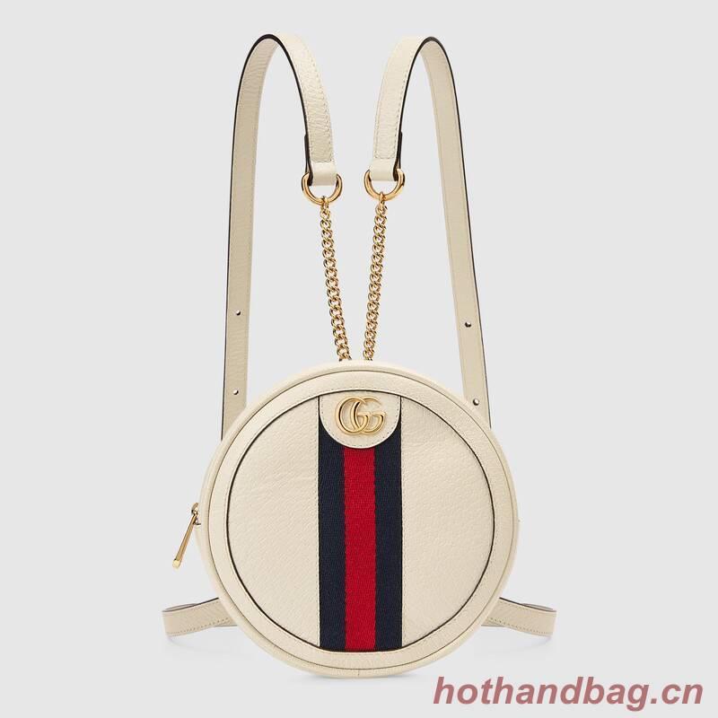 Gucci Ophidia Series Mini Backpack 598661 white