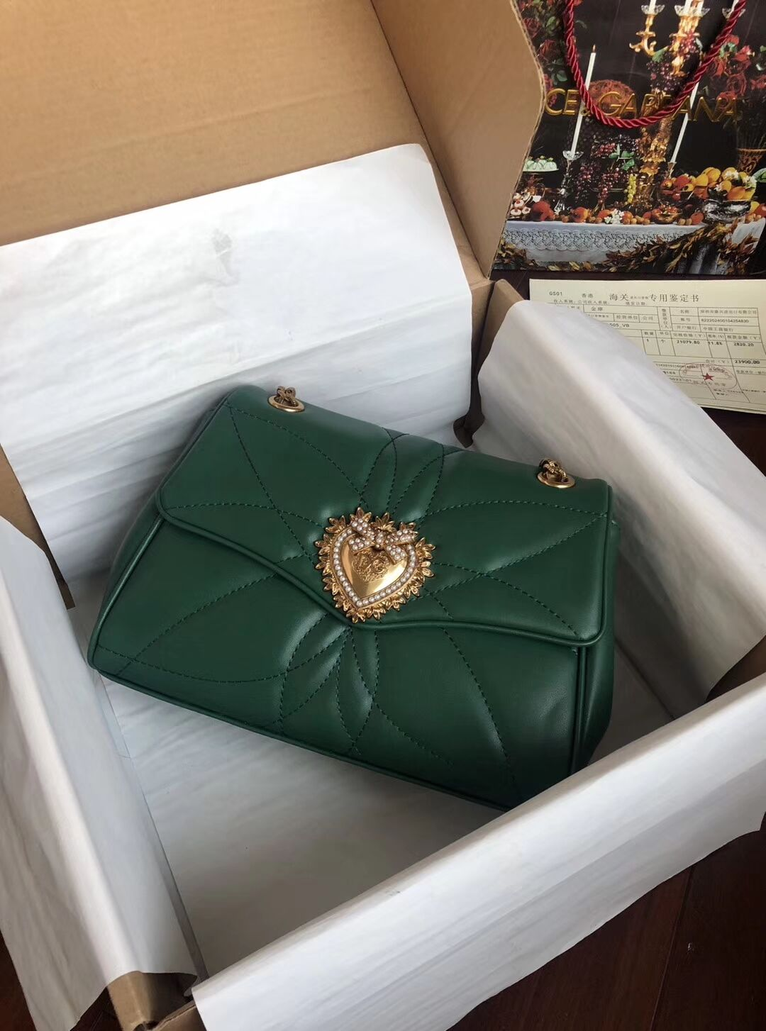 Dolce & Gabbana Origianl Leather Bag 4919 green