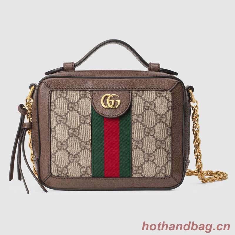 Gucci Ophidia series GG Mini Shoulder Bag 602576 brown