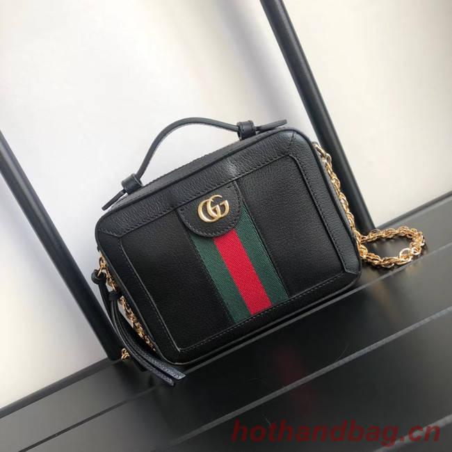 Gucci Ophidia series GG Mini Shoulder Bag 602576 black