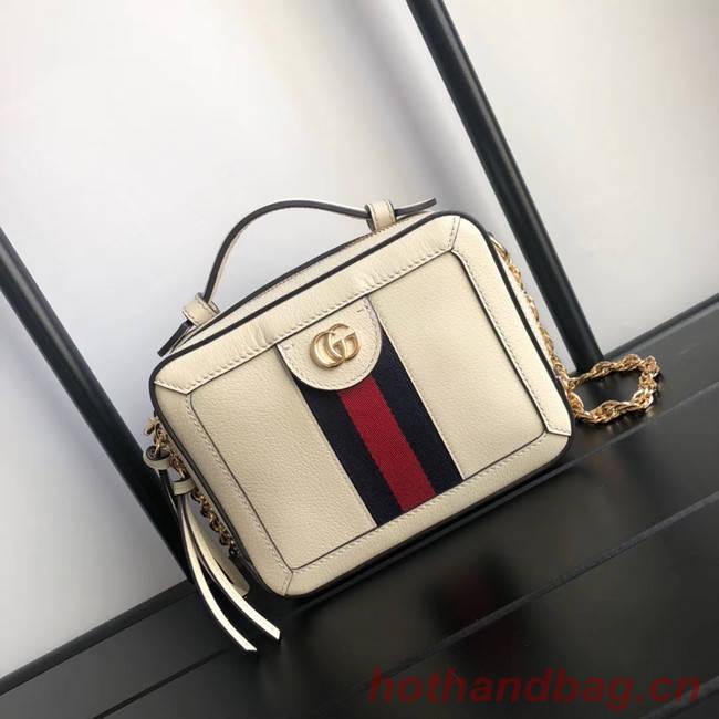 Gucci Ophidia series GG Mini Shoulder Bag 602576 white