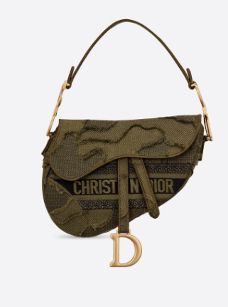 DIOR GREEN SADDLE CAMOUFLAGE POUCH M0446C