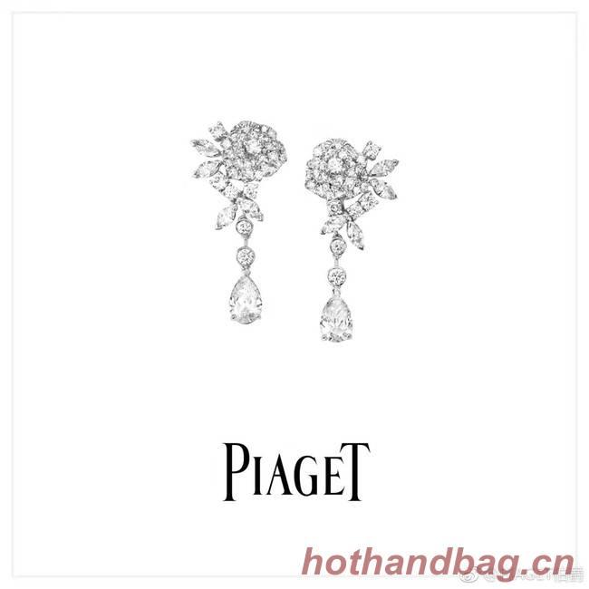 Piaget Earrings CE4644