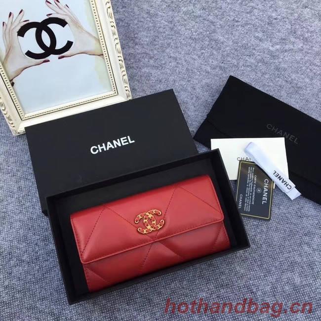 Chanel sheepskin & Gold-Tone Metal Wallet AP0955 Burgundy