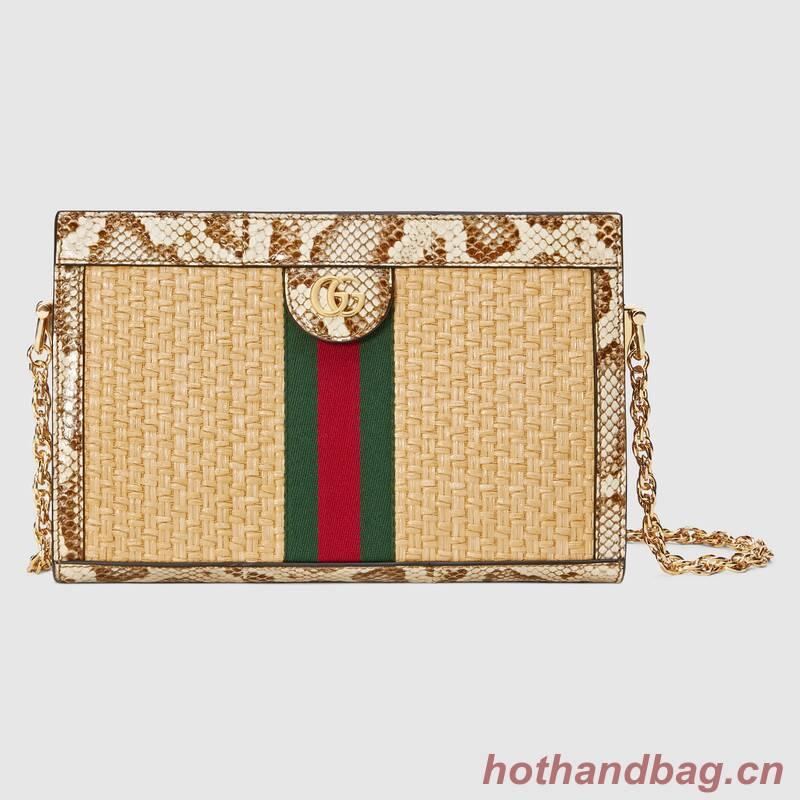 Gucci Ophidia straw small shoulder bag 503877 Cream