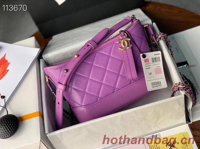 Chanel gabrielle small hobo bag A91810 Lavender