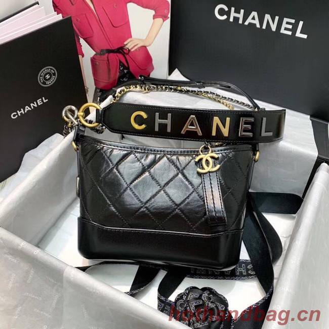 Chanel gabrielle small hobo bag AS0865 black