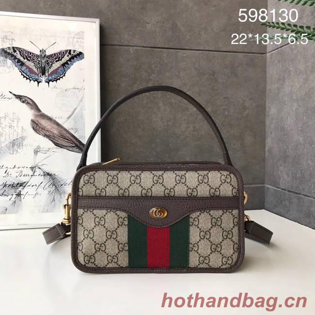 Gucci Ophidia GG Mini Shoulder Bag 598130 brown