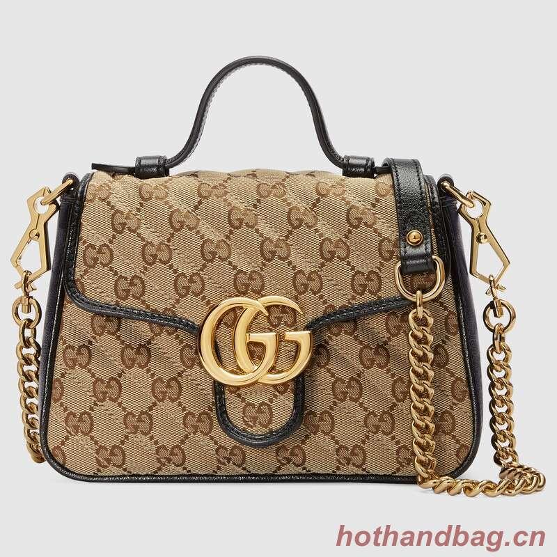 Gucci GG Supreme canvas Mini Top Handle Bag 583571 Black