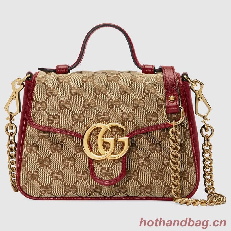 Gucci GG Supreme canvas Mini Top Handle Bag 583571 red