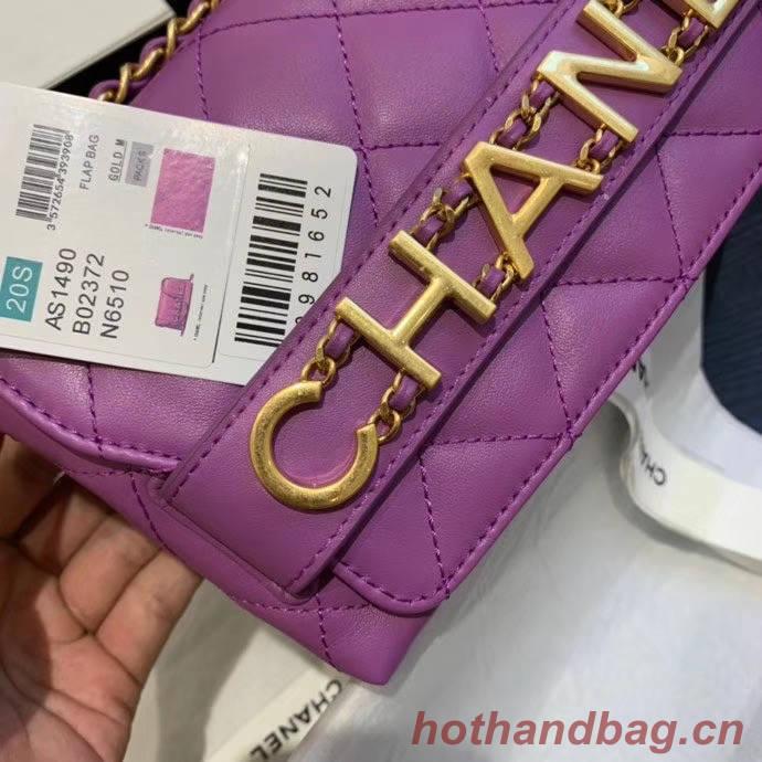 Chanel small Flap Bag Original Sheepskin Leather AS1490 Lavender