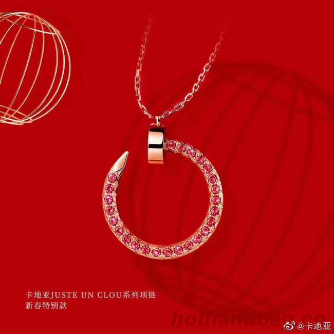 Cartier Necklace CE4906