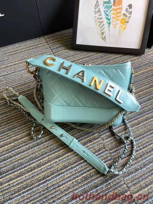 Chanel gabrielle small hobo bag S0865 sky blue