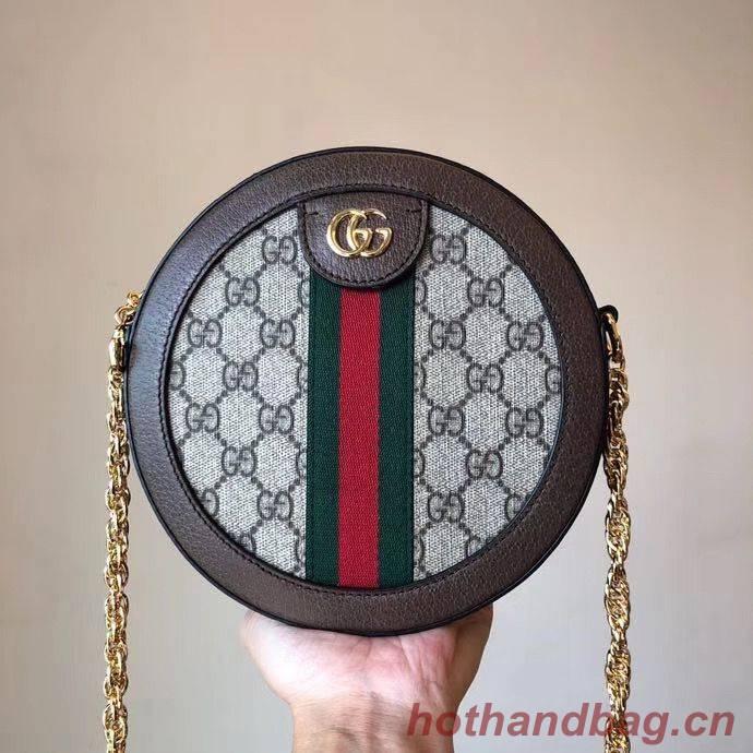 Gucci Original Leather Ophidia mini GG round shoulder bag 171288 brown
