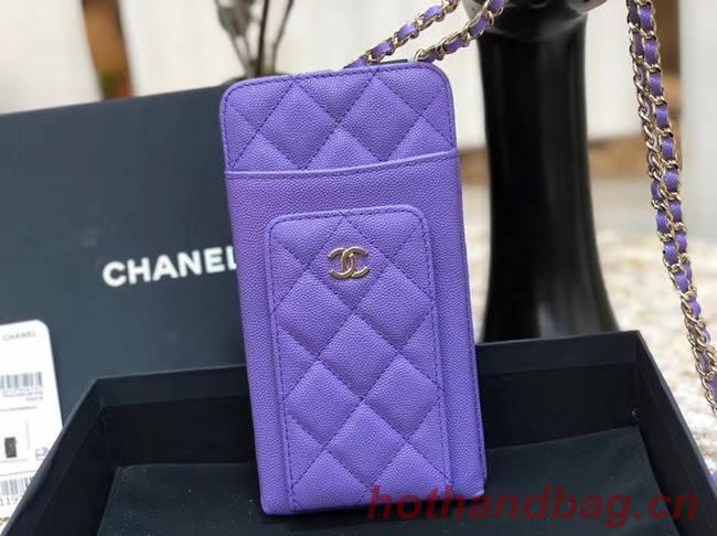Chanel Calfskin Chain Card packet & Gold-Tone Metal AP0990 Lavender
