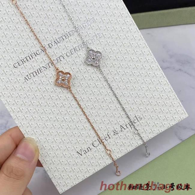 Van Cleef & Arpels Bracelet CE5677