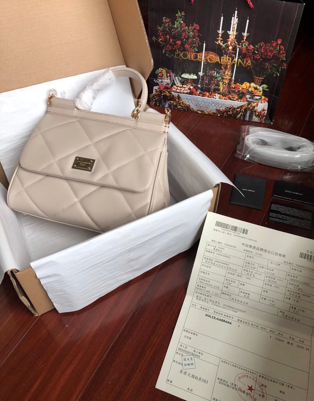 Dolce & Gabbana Origianl Leather 4198 grey white