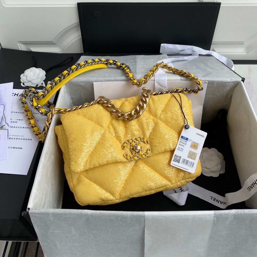 Chanel 19 Flap Bag Original Beads Leather AS1160 Yellow