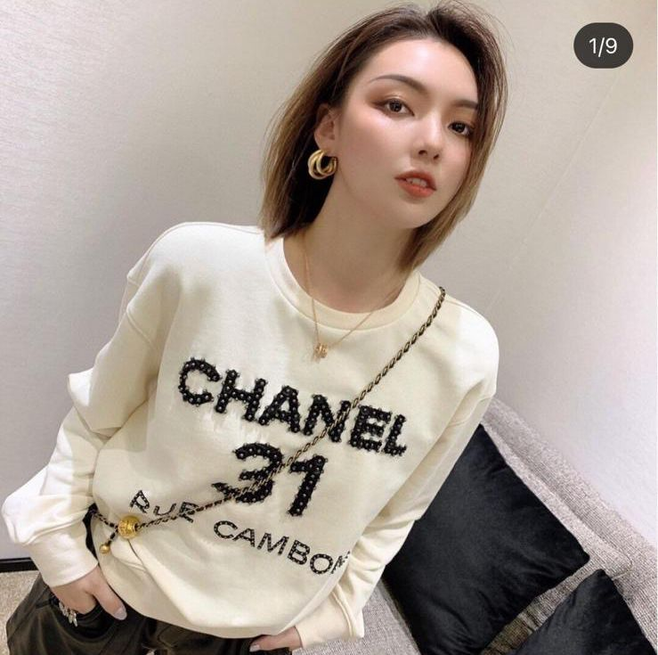 Chanel Top Quality Clothes CC4580