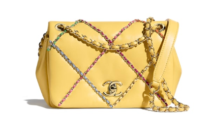 Chanel flap bag AS2382 yellow & Multicolor