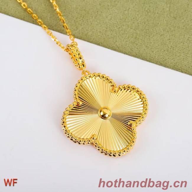 Van Cleef & Arpels Necklace CE6083